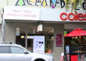 Acland Court Shopping Centre - Northern Rivers Accommodation