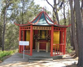 Shrine of Our Lady of Mercy at Penrose Park - Northern Rivers Accommodation